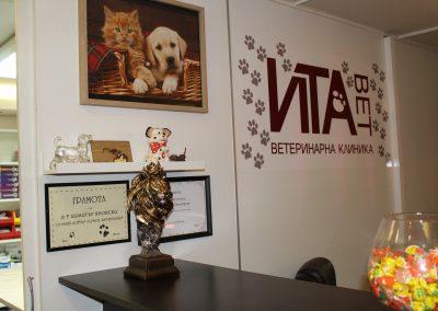 Ветеринарна клиника Ита вет, София, Лозенец